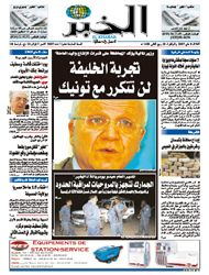 journal el khabar pdf